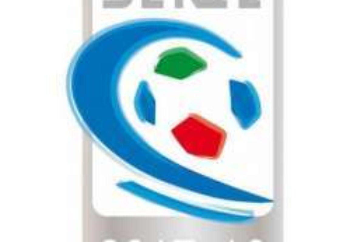 Serie C, decise date e orari della 4^, 5^ e 6^ giornata